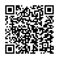 CABLE QR CODE